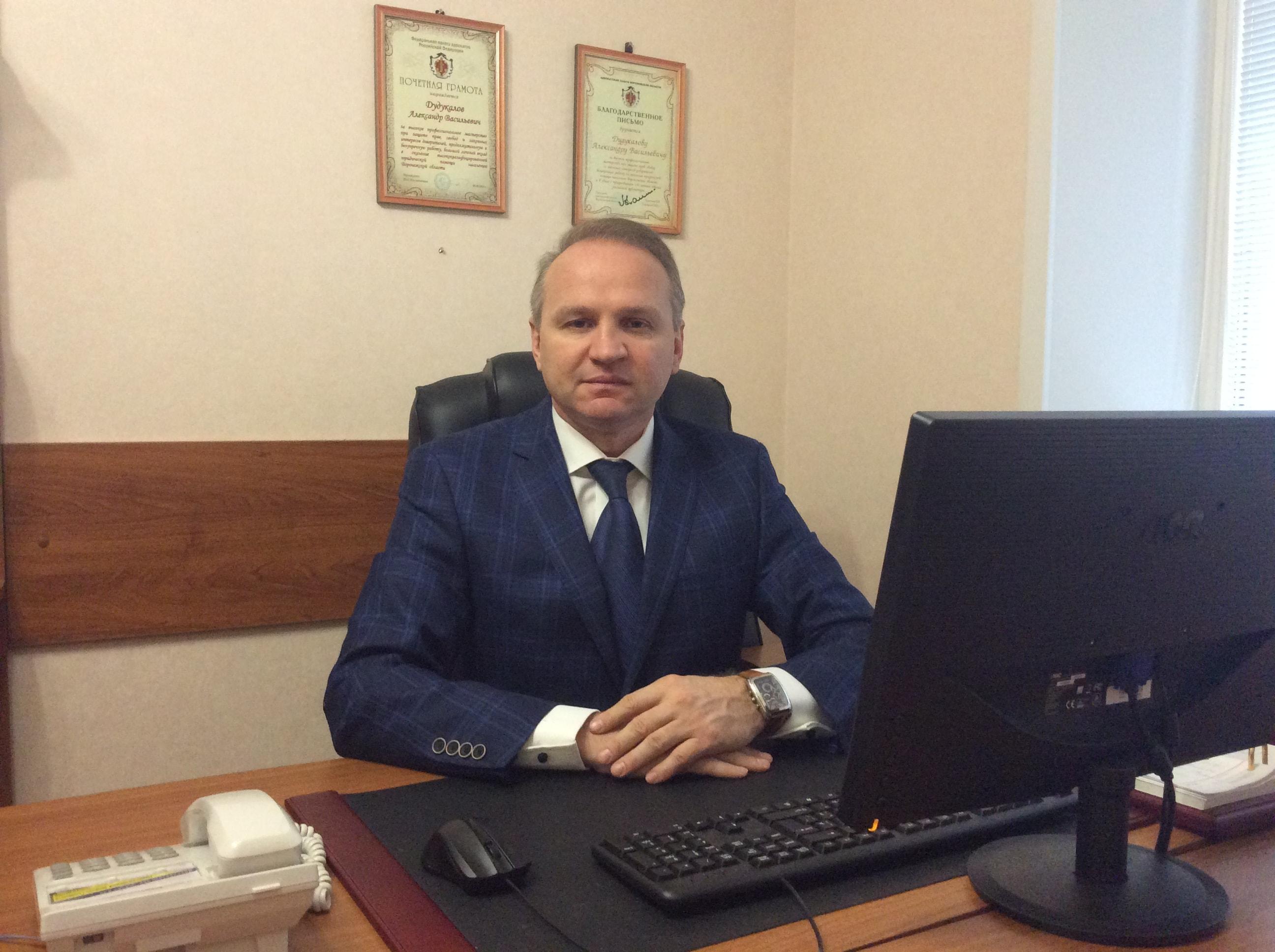 Адвокат дудукалов